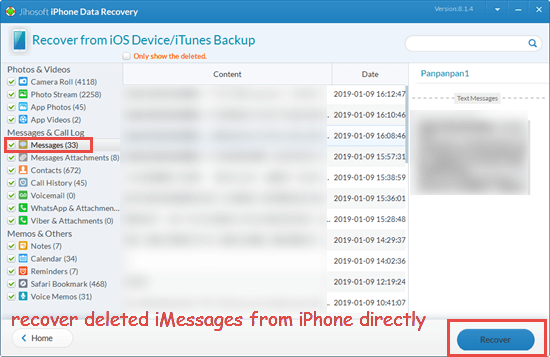 How to Recover Deleted iMessages on iPhone without Backup